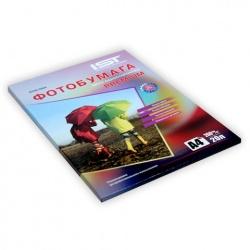 Фотобумага IST Premium шелк односторонняя A4 (21x29.7), 260 г/м2, 20 листов