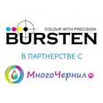 Bursten