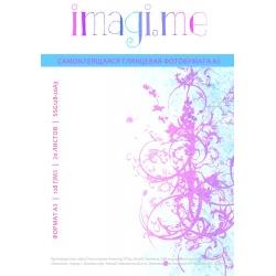 Фотобумага самоклеящаяся глянцевая односторонняя 128 гр/м2, А3 (29,7x42 см), 20 листов (imagi.me)