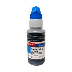 Чернила для Epson L4160, L4150, L4167, L6160, L6170, L6190, L14150, ET-2700, ET-2750, ET-3700 Series, ET-3750, ET-4550, ET-4750, ET-16500 (Фабрика Печати Ecotank), Ninestar водные, голубые Cyan, 70 мл