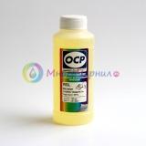 Чистящая (промывочная) базовая сервисная жидкость для струйных принтеров OCP RSL, для промывки и очистки, 100 мл