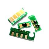 Чип для HP Color LaserJet Professional CP5225, CP5225n, CP5225dn, голубой картридж 307A (CE741A) Cyan, 7300 страниц, неоригинальный, одноразовый