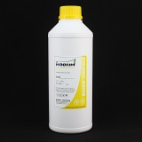 Чернила пигментные Moorim для Epson Ultrachrome K3/HDR/XD, Yellow, желтые, 1 литр