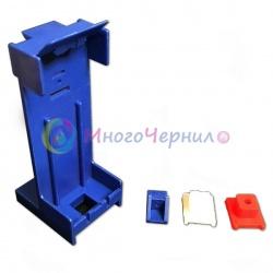 Заправочная платформа для прокачки картриджей HP 17, 23, 78, 41 принтеров DesignJet 430, PhotoSmart 1215, Deskjet 1200, 1600, 970, 930, 990, 1100 (для цветного, в том числе XL)