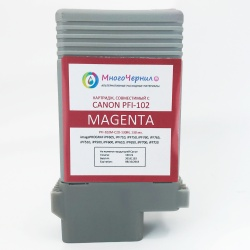 Картридж PFI-102M для Canon imagePROGRAF iPF605, iPF710, iPF765, iPF510, iPF500, iPF600, iPF610, iPF700, iPF720, Magenta, совместимый, 130 мл
