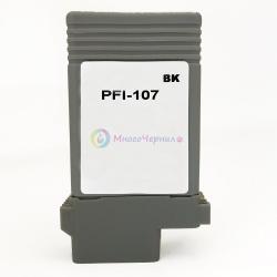 Картридж для Canon imagePROGRAF iPF780, iPF680, iPF785, iPF685, iPF770, iPF670, iPF670 MFP L24, iPF770 MFP L36 Black, PFI-107BK совместимый, 130 мл
