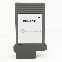 Картридж для Canon imagePROGRAF iPF780, iPF680, iPF785, iPF685, iPF770, iPF670, iPF670 MFP L24, iPF770 MFP L36 Magenta, PFI-107M совместимый, 130 мл