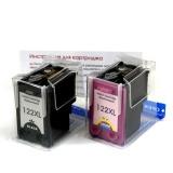 Комплект картриджей 122XL для HP Deskjet  2050, 1510, 1050, 3000, 1050A, 2050A, 3050A, 3050, 2000 (CH562HE, CH564HE, CH561HE, CH563HE), совместимые