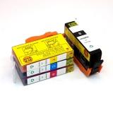 Картриджи для HP Deskjet Ink Advantage 3525, 6525, 4625, 5525, 4615, комплект 4 цвета, совместимые 655