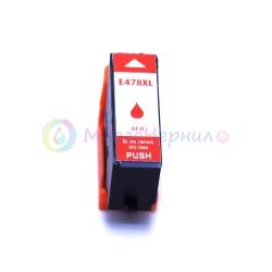 Картридж для Epson Expression Photo HD XP-15000 (совм. T04F5), совместимый, неоригинальный, красный Red