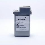 Картридж для Canon imagePROGRAF iPF6400, iPF6450, iPF6350, iPF6300 (PFI-106G), совместимый, неоригинальный, зелёный Green, 130 мл