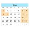 Режим работы в майские праздники 2017