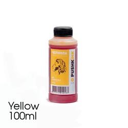 Чернила для заправки картриджей HP 650 (XL), 122 (XL), 178, 920, желтый (yellow), водные, Pushkink, 100 мл