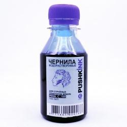 Чернила голубые для Epson Фабрика Печати L800, L210, L110, L355, L222, L366, L120, L132, L100, L200, L312, L1800, L300, L1300, L350, L456, L362, L550, L555, L365 (Cyan), водные, Pushkink, 100 мл