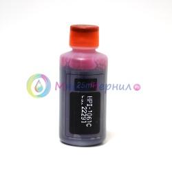 Чернила водорастворимые InkTec для HP DeskJet 1000, 1050A, 2000, 2050, 3000, 3050A, HP 61, 301, 122, 802 пурпурные Magenta, H1061-25MM 20 мл