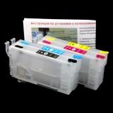 Перезаправляемые картриджи (ПЗК) для Epson SureColor SC-T3100, SC-T5100, SC-T3100N, SC-T5100N, SC-T3100M, SC-T5100M (совм. T40C1-T40C4, T40D1-T40D4), 4 цвета, с чипами