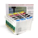 Перезаправляемые картриджи (ПЗК) для Epson Stylus Office T1100 (2xT0731HN, T1032, T1033, T1034), 5 картриджей с чипами