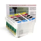 Перезаправляемые картриджи (ПЗК) для Epson Stylus Office C110, T30, TX510FN, TX510 (2xT0731HN-T0734), с чипами 5 картриджей