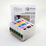 Перезаправляемые картриджи (ПЗК) для Epson Artisan 1430, Stylus Photo 1500W, 1400, P50, PX660, PX720WD, PX820FWD, PX730WD, PX830FWD (T0791-T0796), с авто чипами, комплект 6 цветов