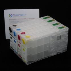 Перезаправляемые картриджи (ПЗК) для Epson WorkForce Pro, совместимых с картриджами T786 C/M/Y/K (Cyan T7862, Magenta T7863, Yellow T7864, Black T7861), комплект 4 цвета, одноразовые чипы