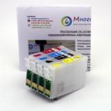 Перезаправляемые картриджи (ПЗК) для Epson Stylus SX130, SX125, S22, SX230, SX235W, SX430W, SX438W, SX420W, SX425W, SX435W, SX440W, SX445W (чипы T1281-T1284), 4 цвета, с чипами