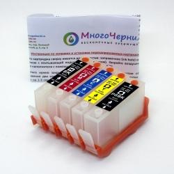 Перезаправляемые картриджи (ПЗК) для HP Photosmart 7510, C5383, B109a, D5463, B209a, C5380, C310b, C6383, D5460, C410c, B109n, C6380, D7560, C309g, C6375, B8550, C309h, C6324, C310a, C309c, C5324 HP178  5 шт, без чипов