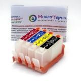 Перезаправляемые картриджи (ПЗК) для HP DeskJet 3070a, 3070, HP Photosmart 5510, B110, B110b (CN255c), 6510, B010b (CN245c), B210b, 5515, B109, B109c, B209a, 5520, B110a, C410 на 178 картриджах 4 цвета, c чипами