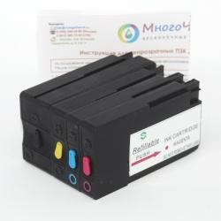 Перезаправляемые картриджи (ПЗК) для HP Designjet T120, T125, T130, T520, T525, T530 (под картриджи HP 711), непрозрачные, с чипами, повышенная надежность, комплект 4 цвета