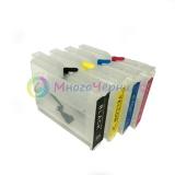 Перезаправляемые картриджи (ПЗК) для картриджей Brother LC1000, LC970, LC960, LC57, LC51, LC37, набор 4 шт
