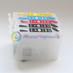 Перезаправляемые картриджи (ПЗК) для Epson Stylus C110, C120, Office BX320FW, BX625FWD, T30, T1100, TX510FN, WorkForce 30, 310, 315, 1100, PX-1001, PX-1004 (совм. T0681-T0684 / T0691-T0694 / T1031-T1034 / T0731-T0734), без чипов, 5 картриджей