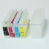 Перезаправляемые картриджи (ПЗК) для HP Designjet DJ T520 и T120 (под картриджи HP 711), с чипами, с насадкой для прокачки картриджей, увеличенный объем, с 2 черными картриджами
