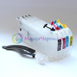 Перезаправляемые картриджи  (ПЗК) для Brother MFC-J6510DW, MFC-J6910DW, MFC-J5910DW, MFC-J825DW, DCP-J525W, MFC-J430W (LC1240/LC1280/LC-1240/LC-1280), длинные (Long), набор 4 шт