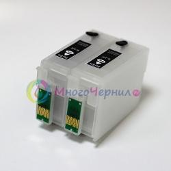 Перезаправляемые картриджи (ПЗК/ДЗК) для Epson WorkForce K101, K201, K301, комплект 2 x T1361 с чипами (2 x 25 мл, большого объема XL)