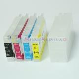 Перезаправляемые картриджи (ПЗК) для HP Officejet OJ Pro 8100, 8600, 8610, 8620, 8630, 8615, 8640, 8650, 8660, 251dw, 276dw (под HP 951/950 new), с чипами, с насадкой для прокачки, с 2 черными ПЗК