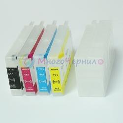 Перезаправляемые картриджи (ПЗК) для OfficeJet Pro 8710, 8720, 8730, 8210, 8218, 8715, 8725 (HP 953/957), с чипами, с насадкой для прокачки, с двумя черными ПЗК