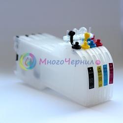 Перезаправляемые картриджи для Brother DCP-195C, DCP-J315W, DCP-6690CW, DCP-165C, DCP-145C, MFC-5490CN, MFC-J265W, DCP-J125, MFC-250C, DCP-J515W, DCP-385C/535CN, MFC-490CW/290C/5890CN, MFC-J410, MFC-6490CW (LC985/LC980/LC1100/LC39/LC38), Long (мини-СНПЧ)