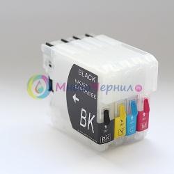 Перезаправляемые картриджи (ПЗК) для Brother  MFC-990CW, MFC-250C, MFC-J265W, MFC-255CW, MFC-290C, MFC-490C, MFC-790CW, MFC-6890CDW, MFC-J410 (LC-16, LC-38, LC-980, LC-1100, LC-61, LC-985) комплект из 4 шт
