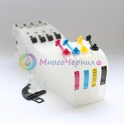 Перезаправляемые картриджи (ПЗК) для Brother MFC-J2510, MFC-J2310, MFC-J3720, MFC-J3520, Long (длинные), с авто-чипами, набор 4 шт (для картриджей LC563/LC565/LC567)