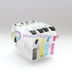 Перезаправляемые картриджи (ПЗК) для Brother MFC-J480DW, MFC-J4620DW, MFC-J4420DW, DCP-J562DW, MFC-J4625DW, MFC-J680DW, MFC-J5620DW, MFC-J5720DW, MFC-J880DW, DCP-4120DW, MFC-J5320DW, MFC-J5625DW (LC221 / LC223), с авто чипами, стандартный объем