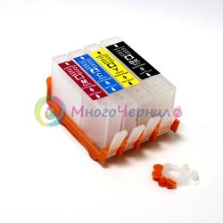 Перезаправляемые картриджи (ПЗК) для HP 564, 4 шт, c чипами