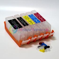 Перезаправляемые картриджи (ПЗК) для Canon Pixma iP7240, MX924, iX6840, MG5640, MG5540, MG5440, MG6640, MG6440 комплект 5 цветов, с авто-чипами (с пробками, с кольцами)