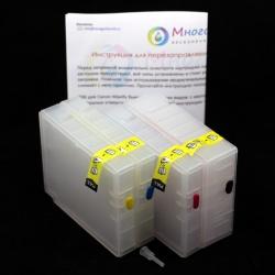 Перезаправляемые картриджи (ПЗК) для Canon MAXIFY iB4050, iB4150, MB5050, MB5150, MB5350, MB5450 (PGI-2500), с чипами, комплект 4 цвета