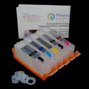 Перезаправляемые картриджи (ПЗК) для Canon PIXMA MG6840, MG5740, TS5040, TS6040, с чипами, (картриджи PGI-470, CLI-471), комплект 5 цветов, с уплотнительными кольцами, с пробками на воздушных отверстиях