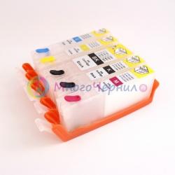 Перезаправляемые картриджи (ПЗК) для Canon PIXMA iP7250, MG5450, MG5550, MX925, iX6850, MG6450, MG6650, с чипами, 5шт
