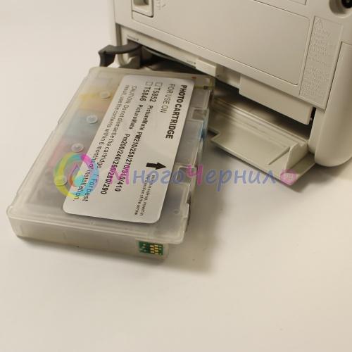 ПЗК для Epson PictureMate PM290, PM200, PM240, PM260, PM280, PM270, PM310, PM250, PM210