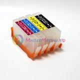 Перезаправляемые картриджи (ПЗК) для HP Deskjet Ink Advantage 6525, 4625, 4615, 3525, 5525, с чипами, с уплотнительными прокладками (под HP 655)