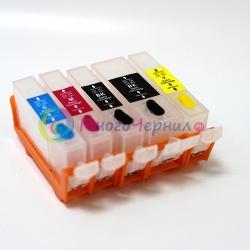 Перезаправляемые картриджи (ПЗК) для Canon PIXMA iP3600, MP550, MP540, iP4600, iP4700, MP640, MP630, MP560, MX870, MP620, MX860 с авточипами, набор 5 цветов