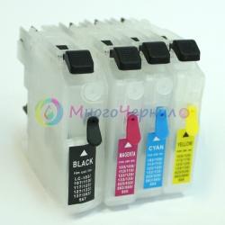 Перезаправляемые картриджи (ПЗК) для Brother MFC-J2510, MFC-J2310, MFC-J3720, MFC-J3520, DCP-J100, DCP-J105, MFC-J200, (LC563, LC565, LC567, LC529, LC525), без чипов, набор 4 шт., стандартный объем