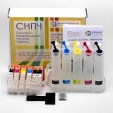СНПЧ для Epson Expression Premium XP-630, XP-830, XP-530, XP-900, XP-640, XP-540, XP-645, XP-635 (совм. T3331, T3341-T3344, T3351, T3361-T3364), с авто-чипами (обнуление с ограничениями), 5 цветов