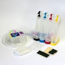 Система непрерывной подачи чернил (СНПЧ) для Epson Stylus C45, C43, C41 с чипами